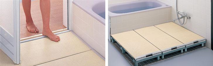 【画像6】大掛かりなリフォーム以外にも福祉用具(スノコ・バスボード等)を置くだけで、高齢者も安心して自分で入浴できるようになる(資料提供:パナソニック)