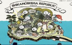田舎の空き家を地域活性の起爆剤に? 福岡・志賀島で新たな試み
