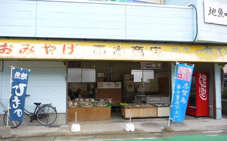 【画像3】お土産屋さん。店主の高齢化も進む(写真撮影/フルカワカイ)