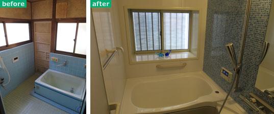 【画像2】お風呂のビフォーアフター。在来工法(現場施工)で寒かったお風呂が、暖かく機能的なシステムバスに。清潔感ある白とブルーが好みだったが、ガラスタイル風の壁が安っぽくないかをショールームで見て、触れて確認。サッシは白にした(写真撮影/長井純子)