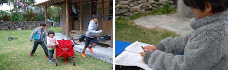 【画像5】左:島のサッカークラブに所属している長男(写真右)は逃げ足も速い(笑)。右:この日はあいにくの天気で外は寒かったが、誰ひとり家の中に入らず庭で駆け回る。いわゆる「子ども部屋」はない。宿題だって庭のテーブルで片づけてしまうのだ(写真撮影:伊藤加奈子)