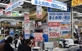 家電量販店の「まとめ買い」って、何が便利なの?