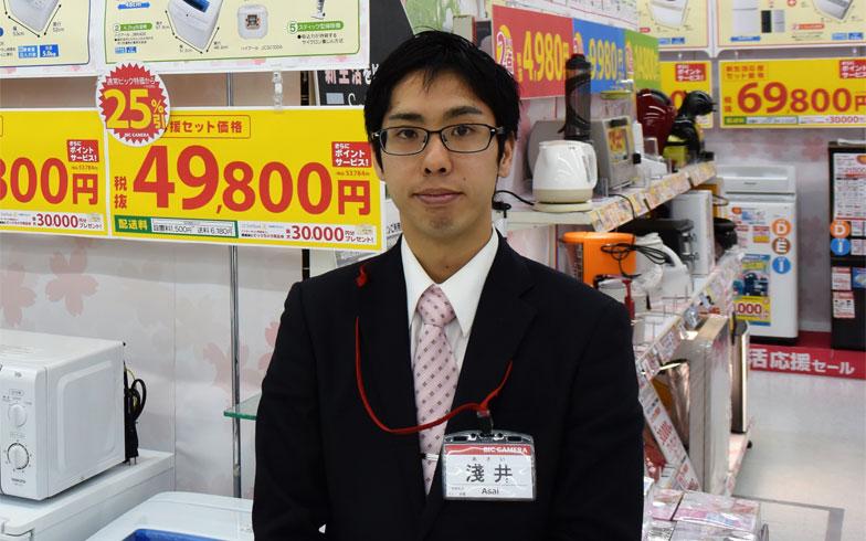 【画像1】今回お話を伺った、淺井裕司さん(写真撮影/SUUMOジャーナル編集部)