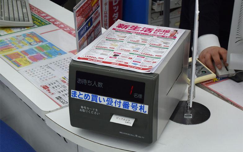 【画像3】予約なしの場合は発券機で番号札を受け取り、順番を待つことになるので、予約しての来店をおすすめする(写真撮影/SUUMOジャーナル編集部)