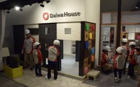 キッザニア東京の住宅建築現場がリニューアル!「大工体験」が可能に