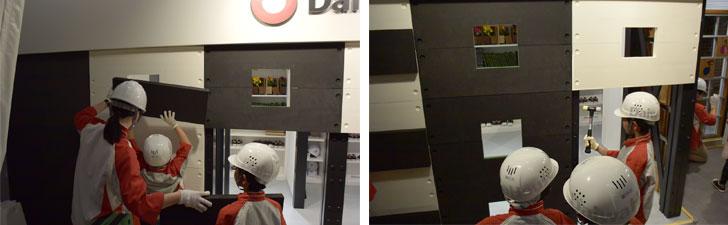 【画像3】「外壁工事」の様子。パネルを枠にあわせて取り付けていく(写真撮影/SUUMOジャーナル編集部)