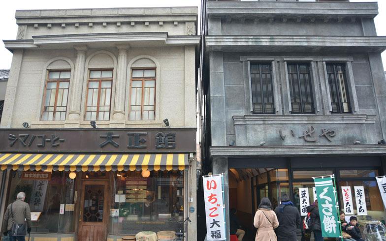 【画像2】このような和洋折衷の建築物を「擬洋風建築」という(写真撮影/次にくる住みたい街はここだっ!取材班)