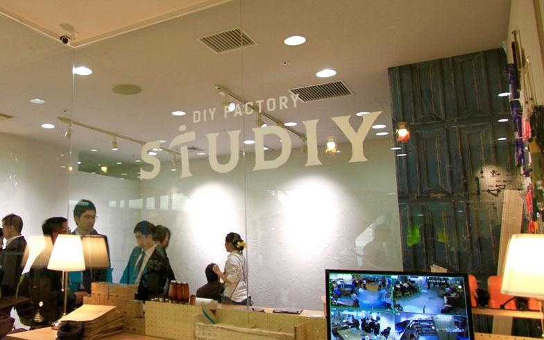 DIYを学べる「DIY FACTORY STUDIY」、大阪・なんばに誕生!
