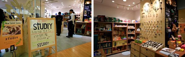 【画像1】ガラス張りの明るいスペース。工具や塗料の展示販売コーナーもある(写真撮影/井村幸治)