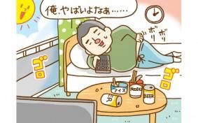 第129回「SUUMOなんでもランキング」
