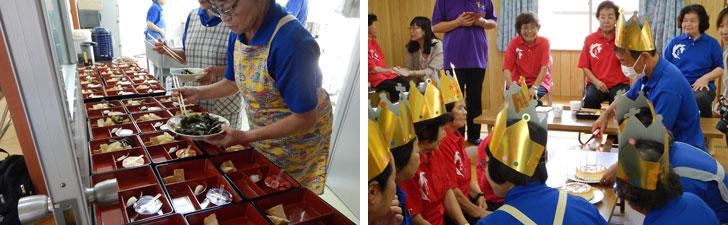 【画像2】ボランティアでお昼のお弁当を用意する。島で採れた野菜を持ち寄り、煮つけにしたり、石垣島で買ったデザートを差し入れたりと、実に豪華なお弁当。この日はちょうど2カ月に一度の誕生日会。童心にかえったように全員でお祝いをする。年功序列はあるが、お誕生日会では、一人ひとりが主役(写真撮影:伊藤加奈子)