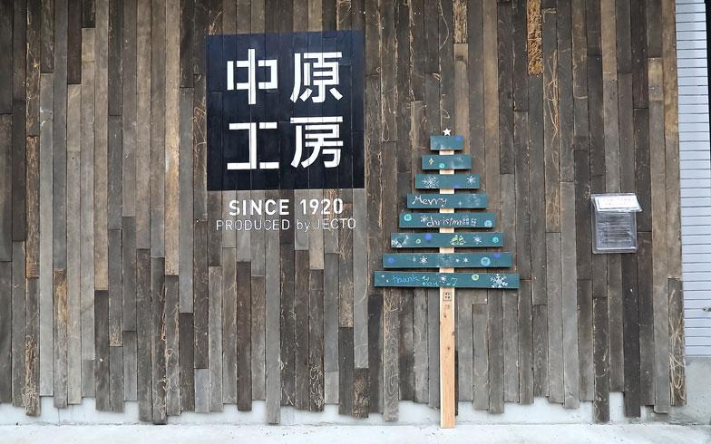 【画像2】地域に開かれた中原工房。道具を貸し出してくれるほか、DIYのノウハウを提供している(撮影:飯田照明)