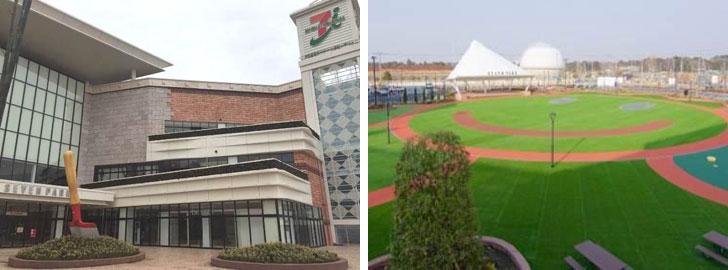 【画像7】左:施設外観。右:大型公園「スマイル・パーク」の全景(画像提供/セブン&アイ・ホールディングス)