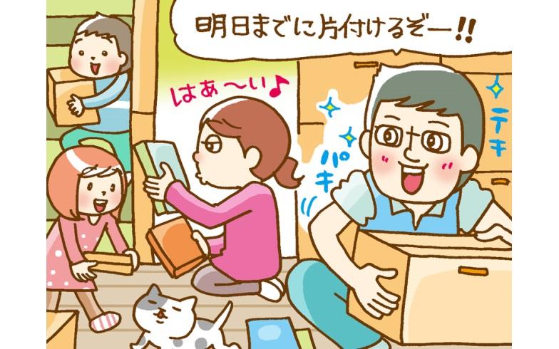 131回「SUUMOなんでもランキング」