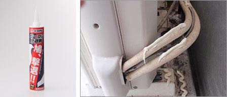 【画像6】「ピーコン忌避剤 ジェルタイプ」。養生テープを貼った上に塗布すると後片付けが楽です。(画像提供:日本鳩対策センター)