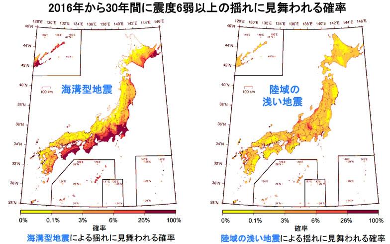 【画像1】地震動予測地図から分かること(出典/地震調査委員会「全国地震動予測地図2016年版」の「付録2:地震動予測地図を見てみよう」より転載)