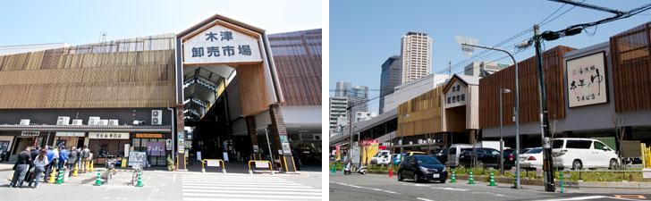 【画像4】木津卸売市場(正式名称「大阪木津卸売市場」)は発祥から約300年を迎え、建物もリニューアルされている。お昼時にはランチに並ぶ人の行列も。食材はODA(食材センター)で市民も購入できる(左) 大型銭湯「太平のゆ」が併設されているほか、朝市も開催されている(右)(写真撮影/井村幸治)