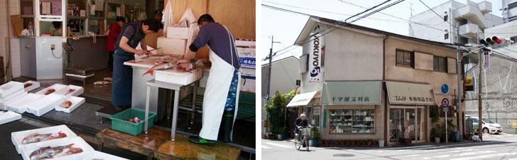 【画像5】市場の周辺には場外の鮮魚卸店などもありにぎわっている。店先では大きな真鯛をさばいていた(左) 古くからの文具店や喫茶店など、少しレトロで昭和の雰囲気が漂う街並みも一部には残っている(右)(写真撮影/井村幸治)