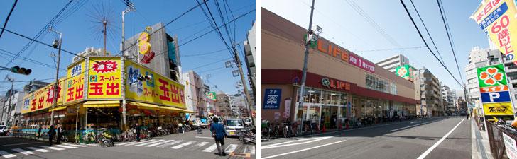 【画像8】激安スーパー「玉出」と、深夜1時まで営業するスーパー「LIFE」が並ぶように立っており、日常の買い物にもとても便利そうだ(写真撮影/井村幸治)
