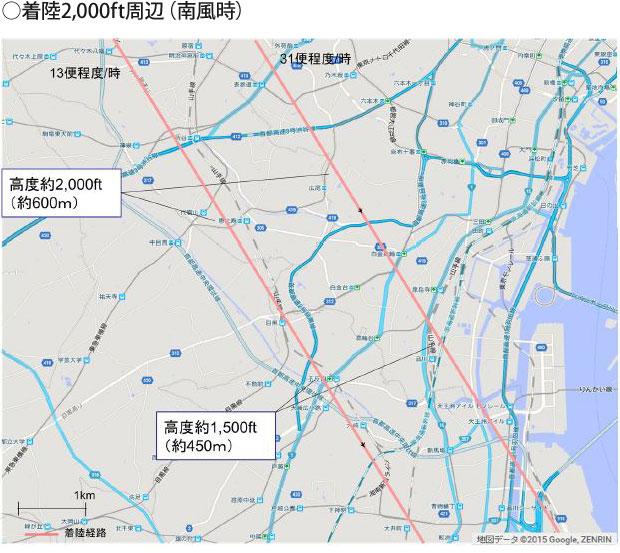 【画像4】南風時のA・C滑走路への着陸ルート案(着陸2,000ft周辺)。新ルートの運用が始まれば、新宿や品川の高層ビル街の上を次々と着陸する旅客機の姿が、東京の新絶景ポイントとなるかもしれない(出典/国土交通省)