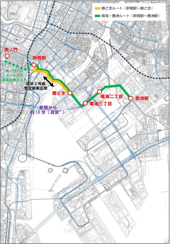 【運行ルート1】2系統の運行から開始(2019年)(出典/「都心と臨海副都心とを結ぶBRTに関する事業計画」(東京都)より)