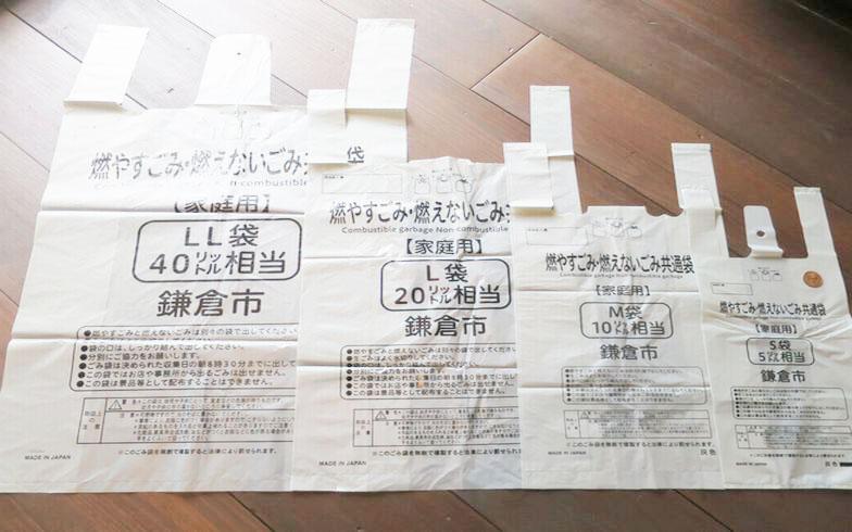 自然豊かな鎌倉に住む[下] ごみ有料化でエコに目覚める