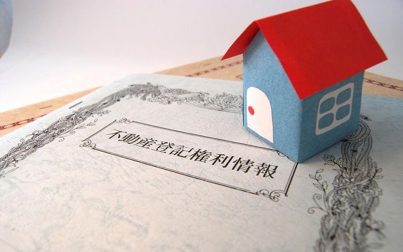 実家の相続[上] トラブルのもと!? 未登記の家はどうすればいい?
