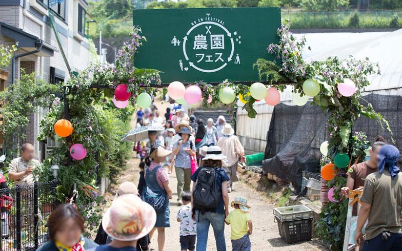 【画像2】小泉農園を舞台に開催された「農園フェス」(写真提供/山本美賢<株式会社LockUP>)