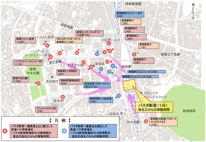 新宿 深夜バス