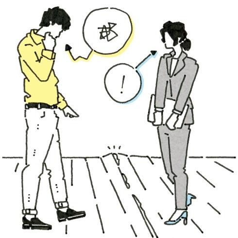 【画像3】気になる場合はリフォーム会社に相談(イラスト/水谷慶大)