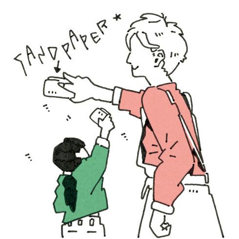 【画像4】サンドペーパーや消しゴムでこする(イラスト/水谷慶大)
