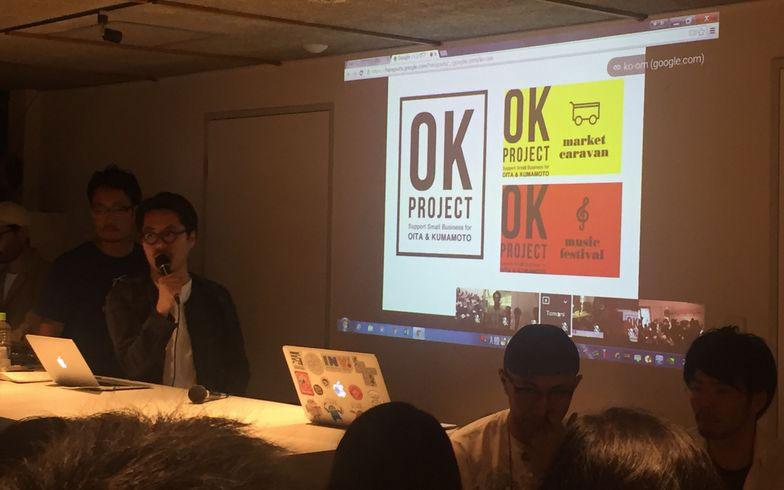 震災後のビジネスをどう復興していく 東北から熊本へのメッセージ