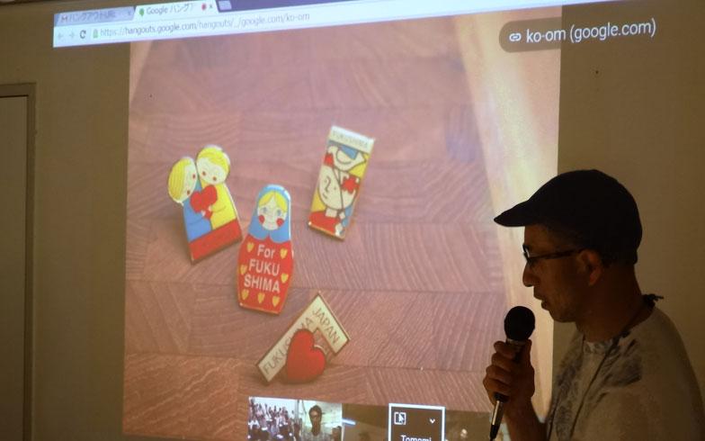 【画像3】F-pins(エフピンズ)。ピンバッチはそれぞれ4つのメッセージが込められており、「子供たちの未来」「福島からのメッセージ」「これからのエネルギーを考える」「自然の大切さ」を表している(写真撮影/SUUMOジャーナル編集部)