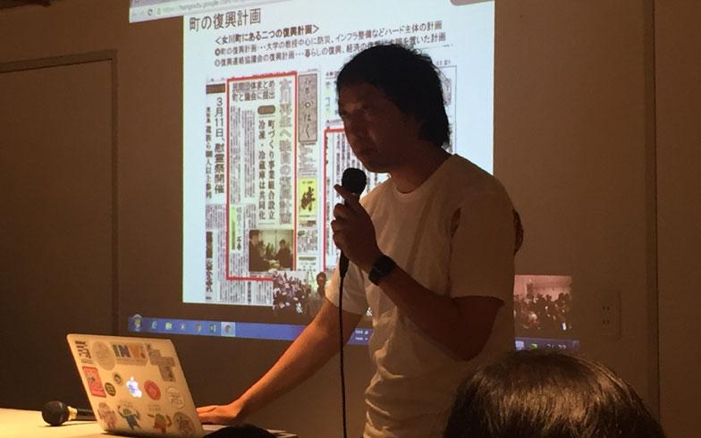【画像4】NPO法人アスヘノキボウ代表理事 小松さん(写真撮影/SUUMOジャーナル編集部)