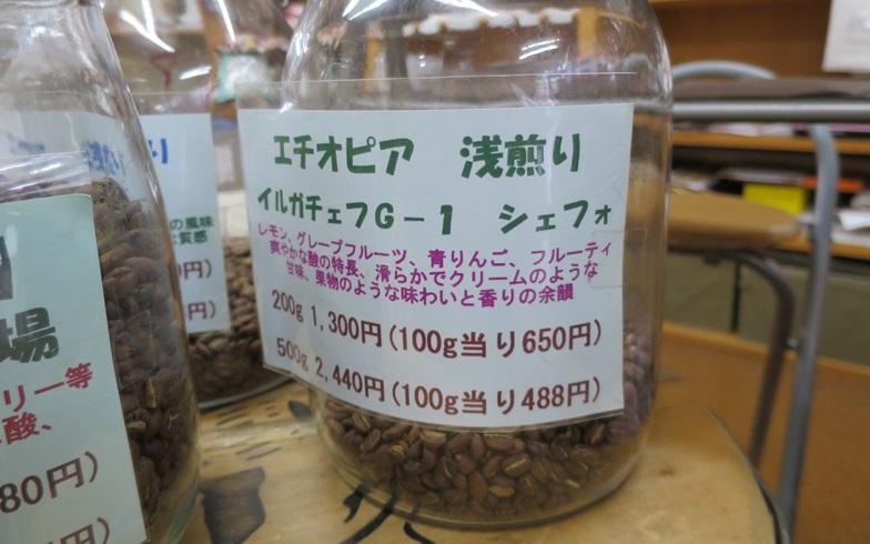 【画像1】阪井さんがイチオシの浅煎り豆を淹れてくださったのだが、その味わいは今まで飲んだことがあるコーヒーとはまるで別物! まるで紅茶か、はたまた柑橘系のジュースかのようなフルーティーさで美味。正直、こんなにおいしい物を飲んだことがない……というくらいのレベルで驚いた(写真撮影/末吉陽子)