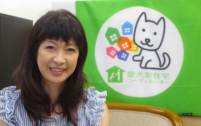 【画像1】愛犬家住宅コーディネーターの池田千夏子さん。在住の北海道を拠点に、会社員と二足のワラジで活躍中!(写真撮影/藤井繁子)