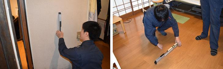 【画像7】壁の垂直具合、床の水平具合を測る(撮影/SUUMOジャーナル編集部)
