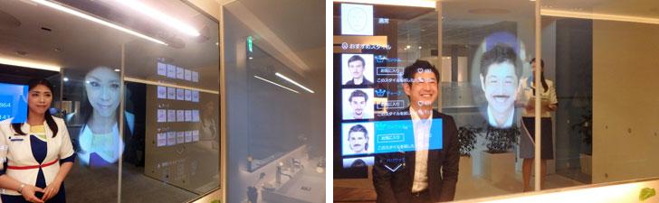 【画像11】(左)鏡に映った顔に「デコラティブ」「カラフル」「ドーリー」など、メイクのイメージを映し出すことができる。(右)男性の場合は、ひげのシミュレーションも(写真撮影/ヨシダミホ)