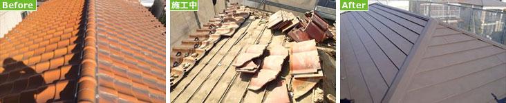 【画像4】葺き替え工事の施工例:瓦屋根に雨漏り発生。瓦を一枚一枚外して(写真中央)、ガルバリウム鋼鈑屋根へ葺き替え(写真提供/街の屋根やさん)