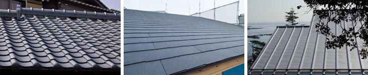 【画像7】左:瓦屋根、真ん中:スレート葺き屋根、右:ガルバリウム鋼鈑の屋根(写真/PIXTA)