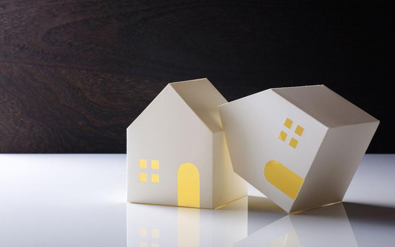 瑕疵保険って何? 中古住宅を安心して売買するための仕組みとは