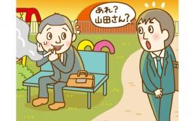 140回「SUUMOなんでもランキング」