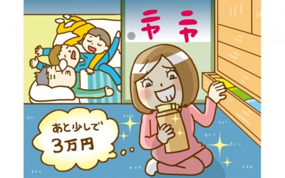 142回「SUUMOなんでもランキング」