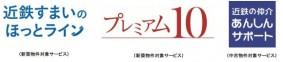 画像:近鉄不動産