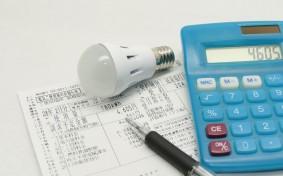 電力自由化、1カ月で電気代が約3000円節約できた!