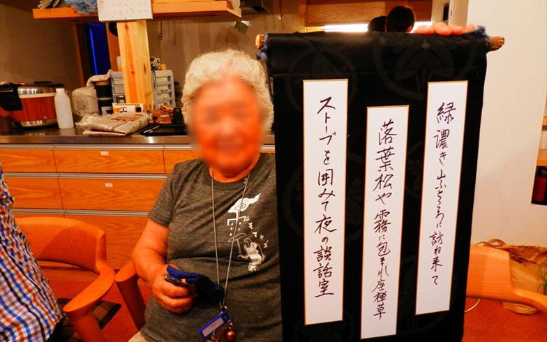 【画像13】句会は地域の人を交えて月一開催されている(写真提供/おでんせ中の島)