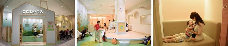 """【画像2】子どもの成育環境を専門とする東洋大学の仲綾子准教授をはじめ乃村工藝社のチームMと三井不動産のママwithチームが組み、コンセプトの開発からデザイン、遊具と玩具のセレクトまで一緒に取り組んだ。""""我が家のような居心地の良さを感じられる遊び場""""に(写真撮影/末吉陽子)"""