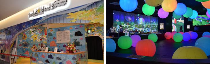 【画像3】子ども向けのアミューズメント施設として注目されているのが「チームラボアイランド-学ぶ!未来の遊園地-」。創造力や共感力などを育むアートな体験を楽しめる仕掛けがちりばめられた空間だ※有料(写真撮影/末吉陽子)