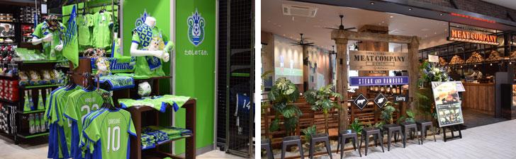 【画像4】左:1階には、湘南ベルマーレのオフィシャルショップや、右:大型スクリーンで試合を観戦できるダイニング「MEAT COMPANY with Bellmare」などが出店。ちなみに、同ダイニングでは選手監修のメニューも提供されるとか(写真撮影/末吉陽子)