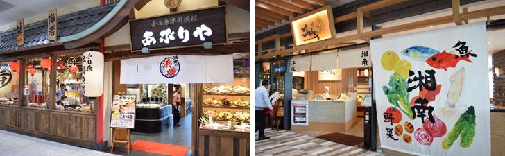 【画像5】左:小田原漁港にある『漁師の浜焼 あぶりや』は、商業施設初出店。いけすから自ら獲りあげる貝類や海鮮串など、40種以上の魚介類が焼き&食べ放題! 右:地産地消のビュッフェ型レストラン「湘南の恵みビュッフェ ごちそうさま」では、マルシェも開催される予定だとか(写真撮影/末吉陽子)